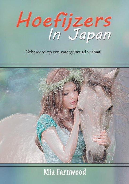 Hoefijzers in Japan - Mia Farnwood  