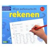 Boek cover Rekenen 6-7 jaar 1 ste leerjaar, groep 3, derde trimester Mijn oefenschrift van Onbekend