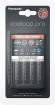 Panasonic Snellader + 4 x Panasonic Eneloop Pro AA batterijen