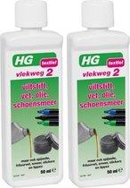HG vlekweg 2 | vlekken verwijderaar voor o.a. viltstift, vet, olie, Smeer, frituurvet, Schoensmeer - 2 Stuks !