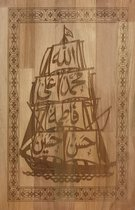 Allah - Islam - Ahlul Bayt - kalligrafie - beukenhout - wandpaneel - muurdecoratie - Profeet Mohammed (saws) Hazrat Ali (as) Hazrat Fatima (as) Hazrat Hassan (as) Hazrat Hassan (as)