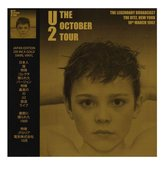 The October Tour - The Ritz New York 18th March 1982 - Gold Vinyl