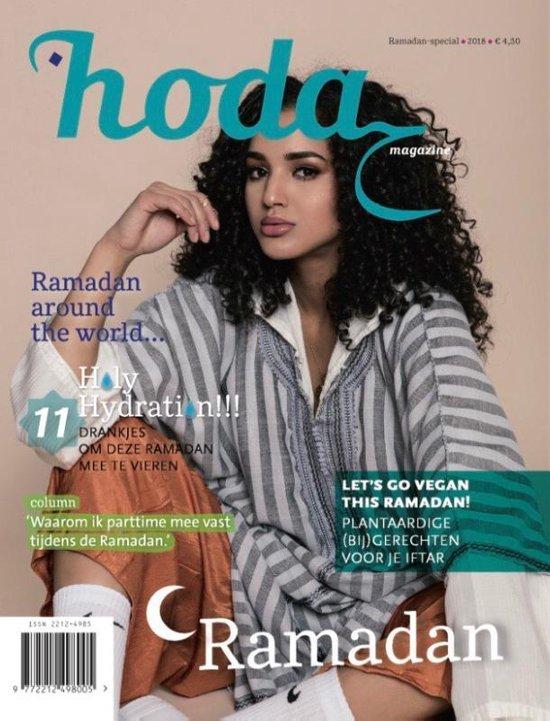 hoda magazine