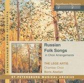Russian Folk Songs (In Choir Arrangements)