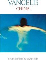 China (Remastered 2016)