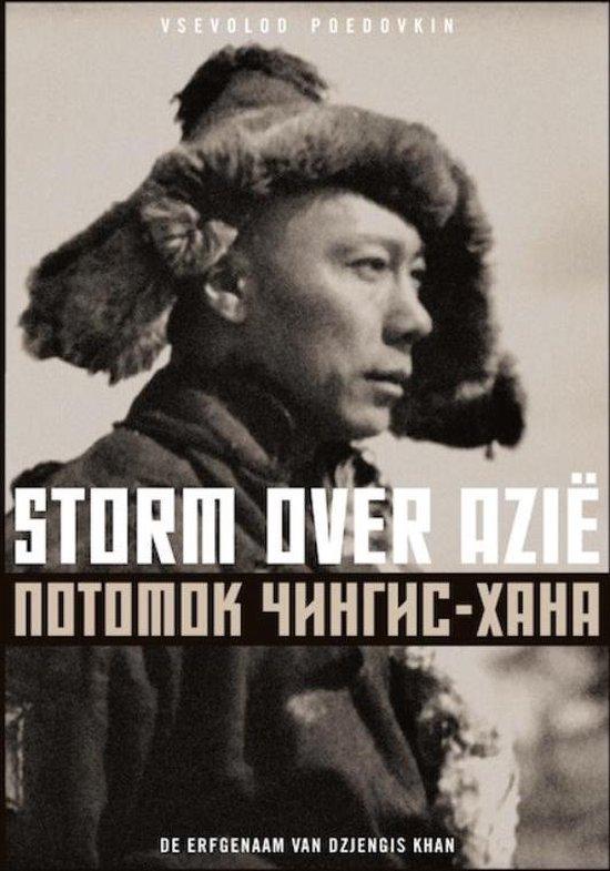 Cover van de film 'Vsevolod Poedovkin - Storm Over Asia'