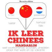 language learning course - Ik leer Chinees - Mandarijn