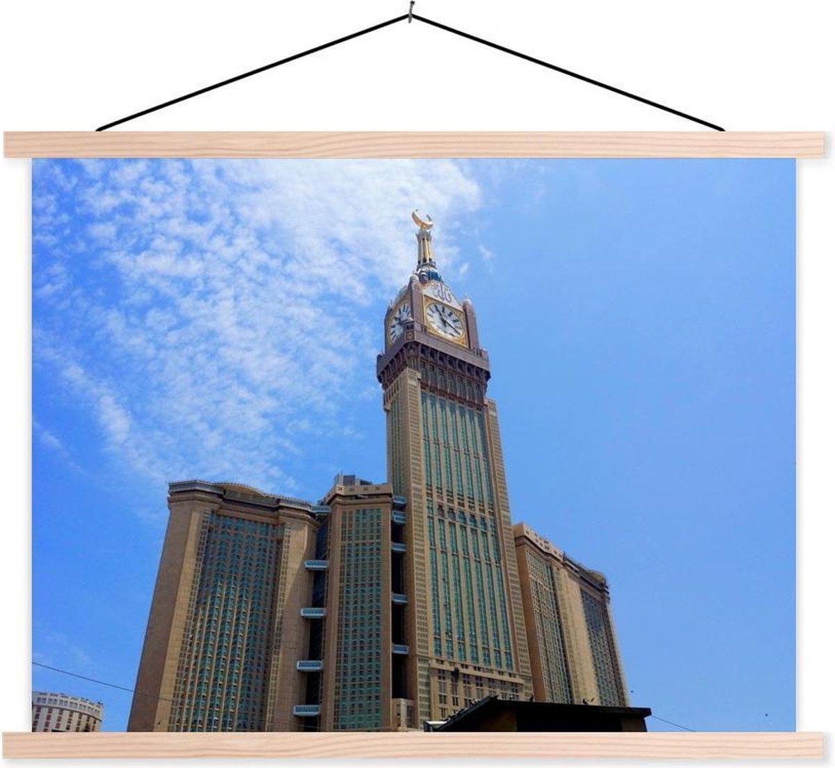 Kloktoren in Mekka textielposter latten blank 40x30 cm - klein - Foto print op schoolplaat (wanddecoratie woonkamer/slaapkamer)