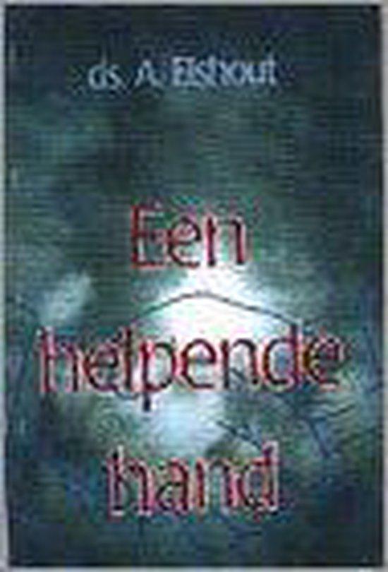 Een helpende hand - A. Elshout | Readingchampions.org.uk