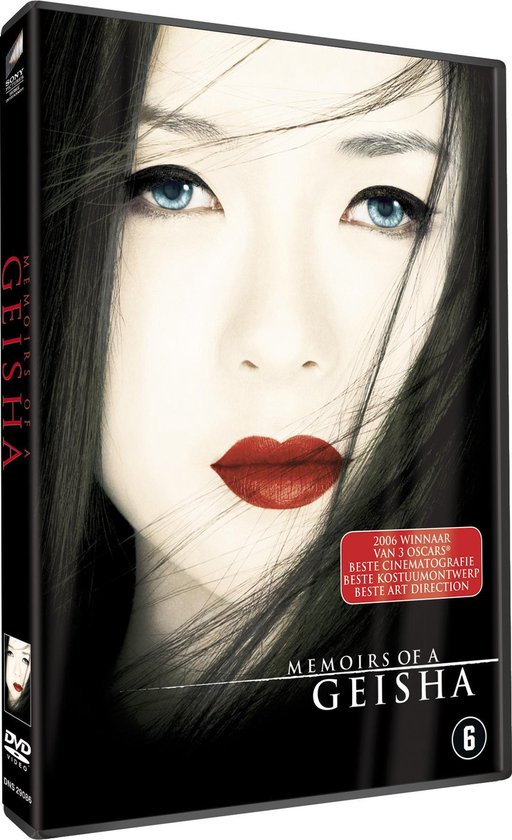 Cover van de film 'Memoirs Of A Geisha'