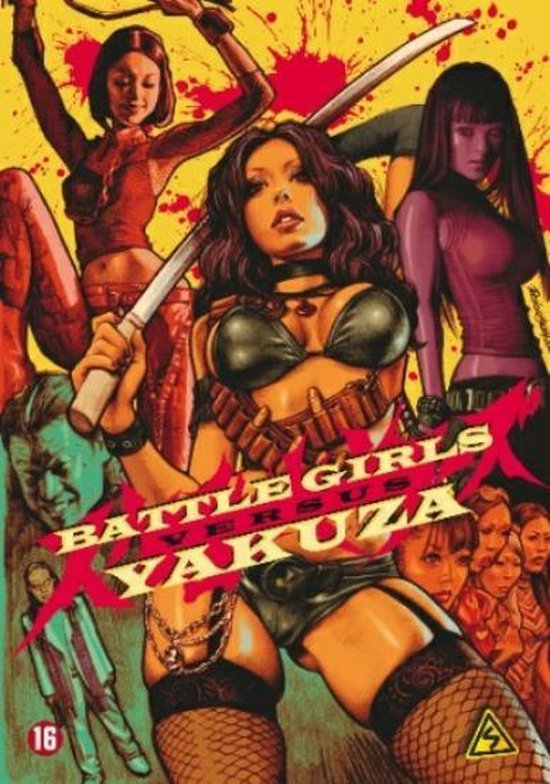 Cover van de film 'Battle Girls Versus Yakuza'