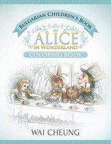 Bulgarian Children's Book