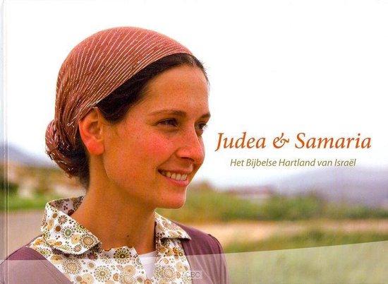 Judea & Samaria - Henk Poot   Fthsonline.com
