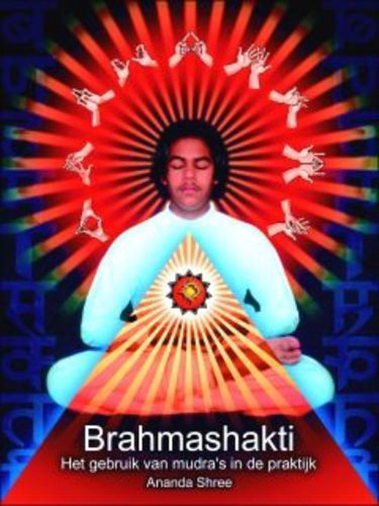 Brahmashakti - Ananda Shree pdf epub