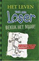 Boek cover Het leven van een Loser 3 -   Bekijk het maar! van Jeff Kinney (Paperback)
