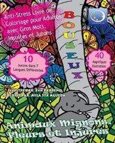 ANTI-STRESS Livre De Coloriage Pour Adultes Avec Gros Mots, Insultes Et Jurons