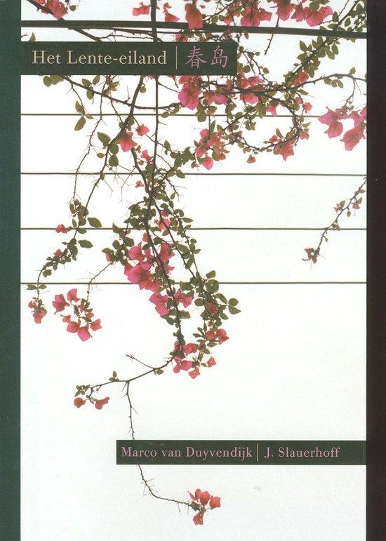 Het Lente-eiland - M.F. van Duyvendijk | Readingchampions.org.uk