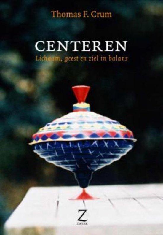 Centeren - Thomas F. Crum | Readingchampions.org.uk