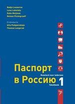 Paspoort voor Rusland (geheel herziene versie) 1 tekstboek