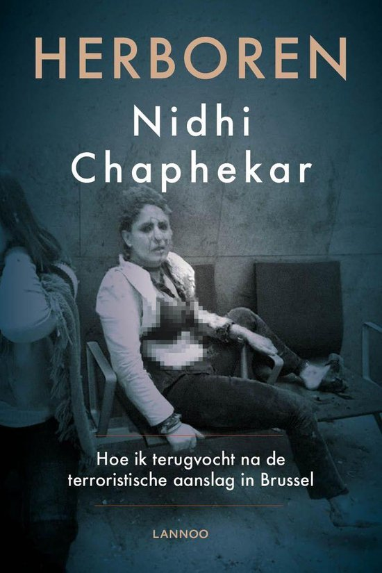 Herboren - Nidhi Chaphekar | Readingchampions.org.uk