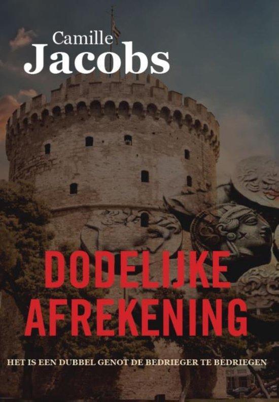 Dodelijke Afrekening - Camille Jacobs |