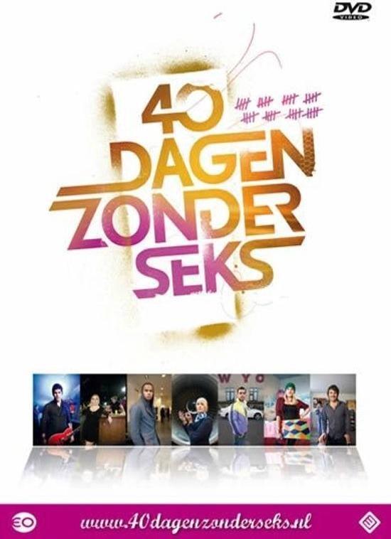 Cover van de film '40 Dagen Zonder Seks'