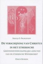 De verschijning van de etherische Christus