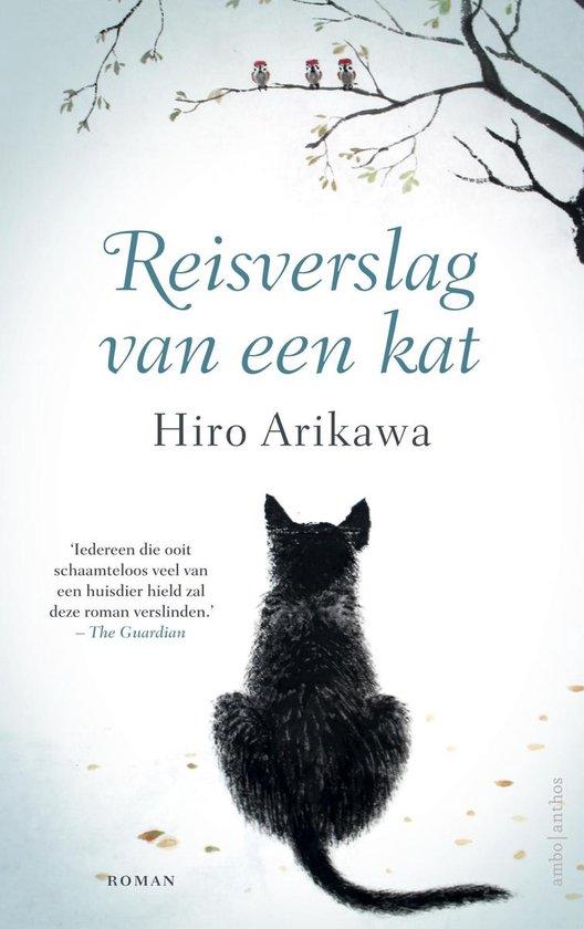Boek cover Reisverslag van een kat van Hiro Arikawa (Paperback)