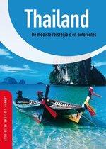 Lannoo's Blauwe reisgids - Thailand
