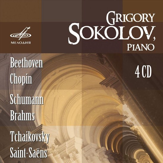 Piano Grigory Sokolov - Grigory Sokolov. Collection