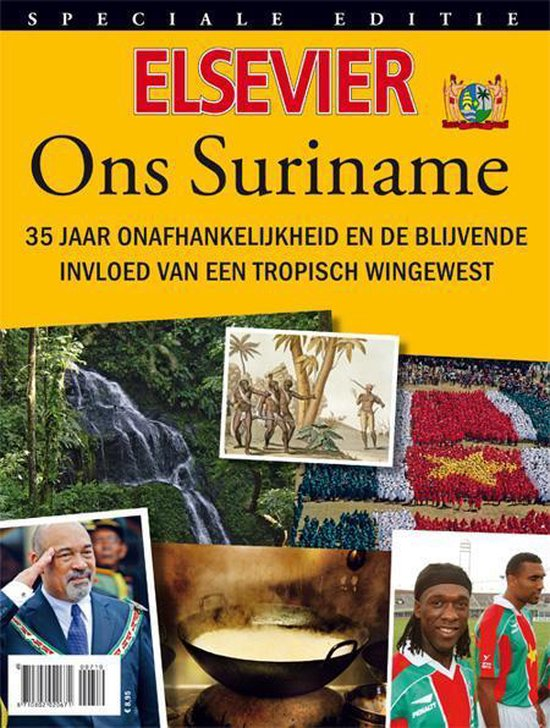 Suriname - Nvt. |