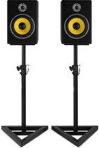 Set van 2 Vonyx Studio monitor speakerstandaards in hoogte verstelbaar