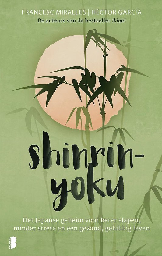 Boek cover Shinrin-yoku van Héctor Garcia (Hardcover)