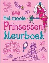 Kleurboek - Het mooie prinsessen kleurboek