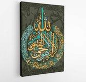 "Arabic calligraphy 255 ayah, Sura Al Bakara (Al-Kursi) means ""Throne of Allah""  - Modern Art Canvas -Vertical - 1038058585 - 50*40 Vertical"