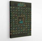 Islamic calligraphy 99 names of Allah. - Modern Art Canvas -Vertical - 1189752811 - 50*40 Vertical