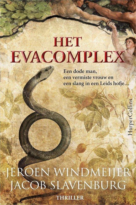 Boek cover Het Evacomplex van Jeroen Windmeijer (Onbekend)