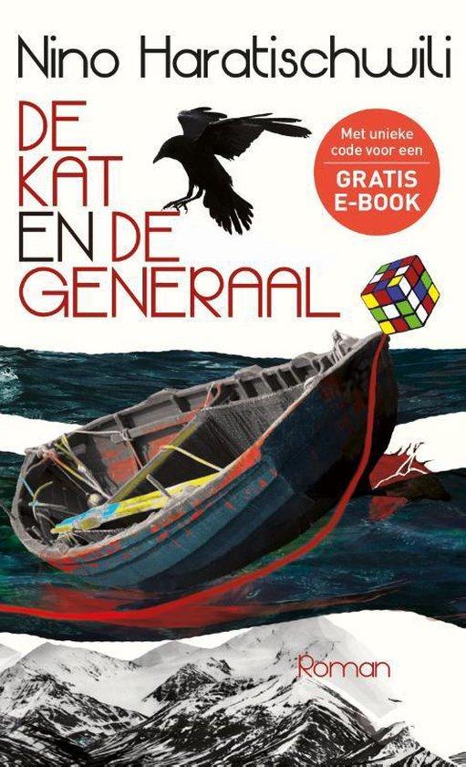 Boek cover De kat en de generaal van Nino Haratischwili (Paperback)