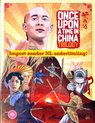 Once Upon A Time In China Trilogy (Eureka Classics) [Blu-ray]