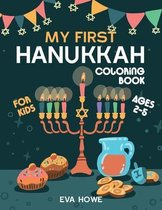My First Hanukkah Coloring Book For Kids