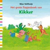 Boek cover Kikker - Het grote flapjesboek van Kikker en zijn vriendjes van Max Velthuijs (Onbekend)