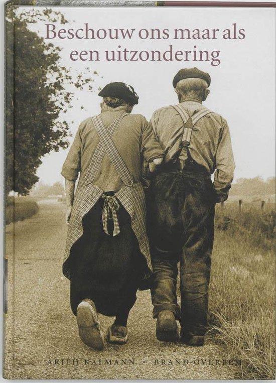 Boek cover Beschouw ons maar als een uitzondering van A. Kalmann (Hardcover)