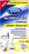 Optrex ActiMist 2in1 Oogspray - Jeukende en Waterige Ogen - 10 ml
