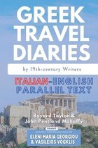 Greek Travel Diaries by 19th-century Writers