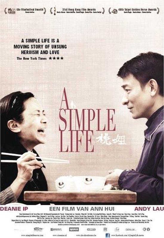 Cover van de film 'A Simple Life'