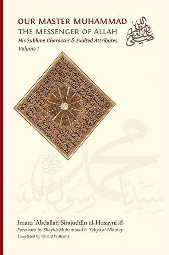 Our Master Muhammad 1 - Ninowy   Readingchampions.org.uk