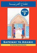 Gateway to Arabic
