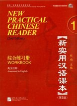 New Practical Chinese Reader 1 workbook + mp3-cd