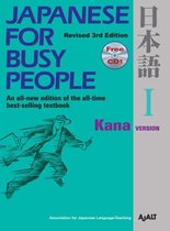 Japanese for Busy People 1 - Kana Version