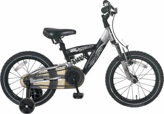 Popal Sporting Kinderfiets - 16 inch - Grijs/Zwart
